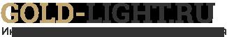 Логотип Gold Light