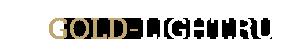 Логотип нижний