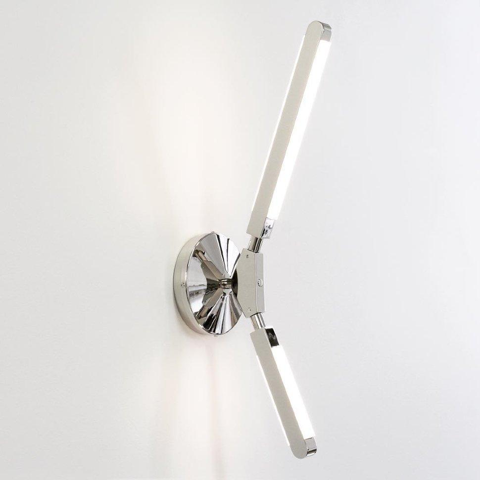 Светильник настенный Pris K Sconce Chrome (1)